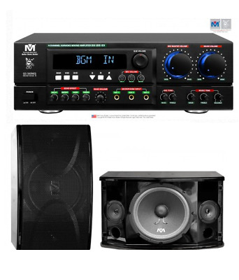 B.M.B Karaoke Amplifier/Speaker Package High Power System