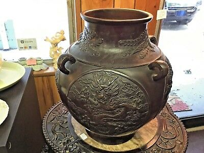 Era Japanese Bronze Vase - Signed / Dragon Design / Monumental