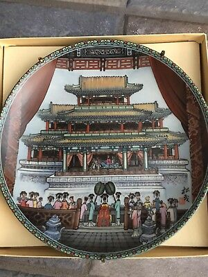 Complete Set of 8 Plates Imperial Jingdezhen Scenes from the Summer Palace