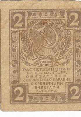 1919 Russia 2 Rubles Note, Pick 82