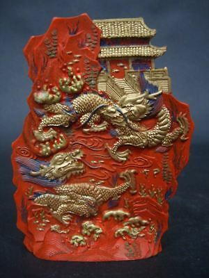 Antique Chinese Zinnober Hand Carved Dragons Ink Slab Marked YongZheng