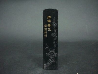 Very Good Quality Old Chinese Black Ink Stick HuKaiWen Marks