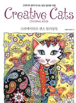 NEW CREATIVE CATS COLORING BOOK Anti-Strees Colouring Book Adult Kid 68 Pages