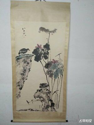Huge old Chinese Scroll Painting By Bada Shanren 八大山人: duck C116