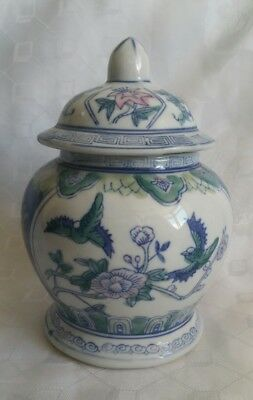 Vintage oriental chinese ginger jar signed character mark to base bird flowers