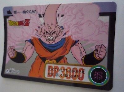 Dragon Ball Gt Z Dbz Hondan Part 23 Carddass Dp Card Carte 291 Japan Nm