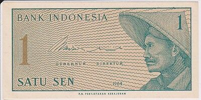 (N8-1) 1964 Indonesia 1SEN bank note (A)