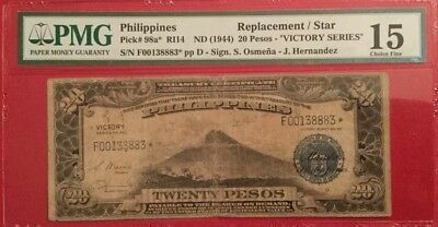 Philippines, 1944 (ND), 20 Pesos, P-98ar, REPLACEMENT PMG Ch Fine-15