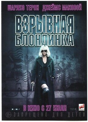 Atomic Blonde (2017) Charlize Theron James McAvoy mini AD flyer lobby card