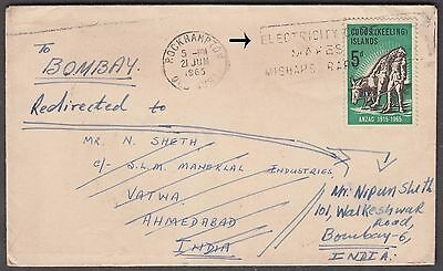 Cocos Islands  1965 Redirected Letter To India - Scarce Destination