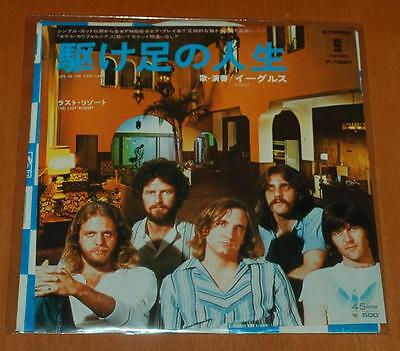 "The Eagles - Life In The Fast Lane - 1976 Japanese 7"" Single"