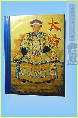 China : A Souvenir Album of Fantasy Crown/Dollar Size Coins Emperors 1616-1911