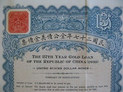 1938 27th Year Gold Loan of the Republic of China 5$ United States dollar bond