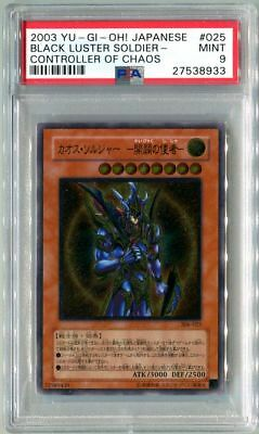 Yu-Gi-Oh JAPANESE 2003 BLACK LUSTER SOLDIER 306-025 ULTIMATE RARE  PSA 9 MINT