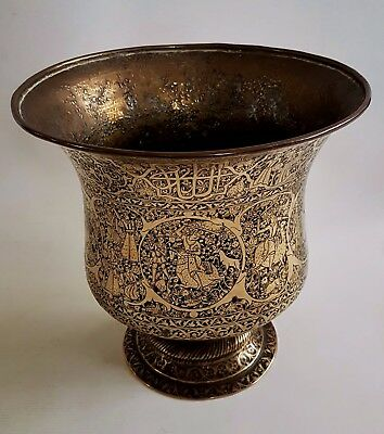 BEAUTIFUL ANTIQUE 19th CENTURY PERSIAN QAJAR ISLAMIC HAND CHASED BRASS URN C1880