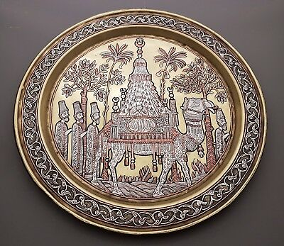 World Class Finest Antique Persian Islamic Arabic Damascus Silver Inlaid Plate