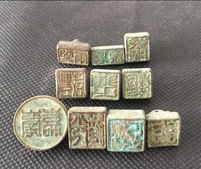 antique A set of 10 bronze engraving seals in ancient China