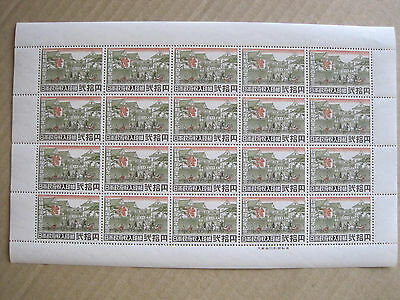 """Japan """"100th ANNIV. REVENUE STAMP"""" 1973 Sheet of 20 Yen Stamps Ship to USA $5.99"""