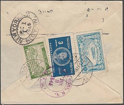 Afghanistan 1946 3 Values On Cover To Usa - Very Attractive
