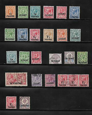 Queen Victoria Onwards British Levant Stamps + Surcharges Unused & Used