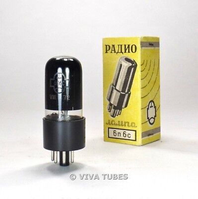 SHIPS FROM USA - NOS Soviet Russia Era 6P6S = 6V6GT Smoked Glass Vacuum Tube