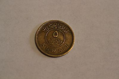 1961 Kuwait Coin. Rare. Great Buy ! Easy Flip