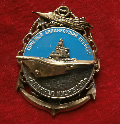 "Russian badge ""Russian aircraft carrier Admiral Kuznetsov"""