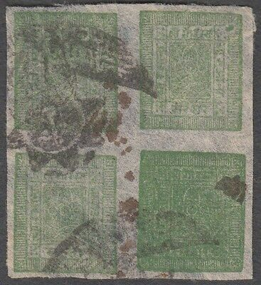 Nepal Classic 4 Annas Rare Block Of 4 With Pos 4 Showing Rare Blurred Print
