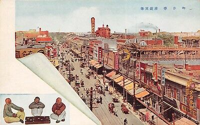 Chinese China c1910 Postcard Aerial View Of A City with Gamers in Corner