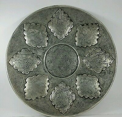 Persian Islamic Round Solid 84 Silver Tray 723 Grams