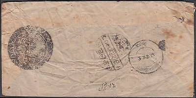 Nepal Stampless Cover With Scarce Intaglio Seal