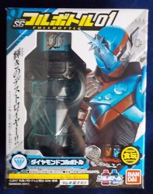 Diamond Full Bottle | Kamen Rider Build | Candy Toy