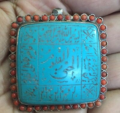 Mughal Persian turquoise studded on silver pendant Hand engraved Quran Verses