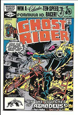 GHOST RIDER (Vol.1) # 64 (JAN 1982), NM