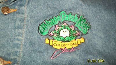 Cabbage Patch Kids Club Jean Jacket With Logo Very Hard To Find Xxl