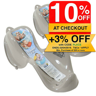 2x for Twins Litaf Tummy Taf Baby Bath Time Seat/Strong Suction Cup/Holder/Beige