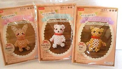 DAISO JAPAN Beads Kit of ANIMALS Hand Craft Kit with English Recipe 3type F/S