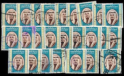 Kuwait 4 Dinar 25 Used Copies Cv $ 1500