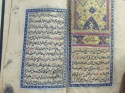 Antique arabic illuminated quran Hand Written Manuscript Rare subject 18th C