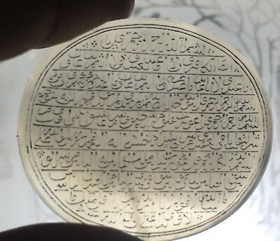 Antique Islamic PERSIAN Engraved QURAN HAND WRITTEN AGATE STONE 19 Century