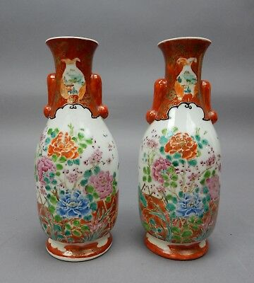 Gorgeous Pair of Antique Japanese Kutani Hand Painted Vases 9 inches