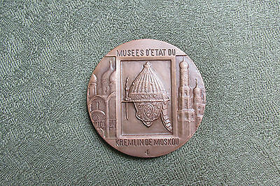 Russian Medallion Commemorating the Moscow Kremlin Museum