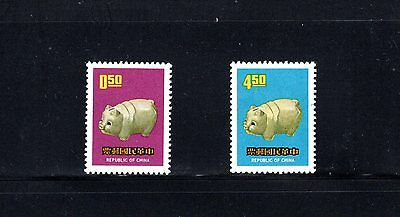 Taiwan 1970 New Year Greetings. Year of the Boar SG 789/90 MUH