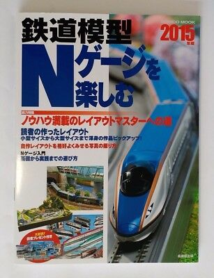 Railroad Model N Gauge 2015 Edition (in Japanese), book / magazine