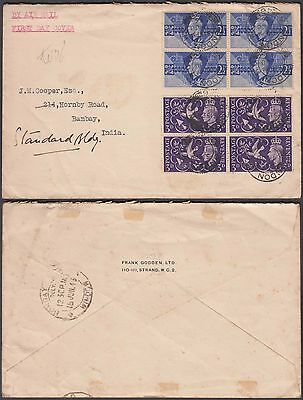 Gb Kg Vi Famous Frank Godden Cover To India With 2 Blocks Of 4