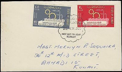 KUWAIT 1967 ARAB LABOUR 3rd CONFERENCE 2 VALUES SET ON COVER