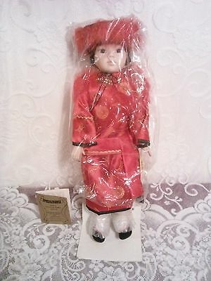 Emperor Cheng Long Doll by Seymour Mann LE 3500; Connoisseur Collection 1990 NEW