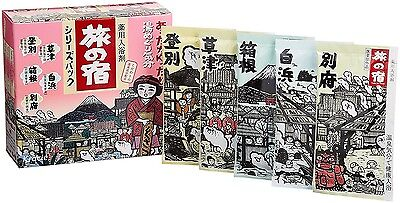 TABINOYADO Japanese Onsen Hot Spring  Bath Salts   15Pack Set