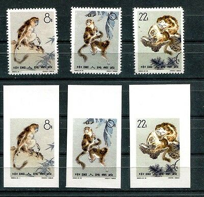 China 1963, Golden-haired Monkeys, perf+Imperf