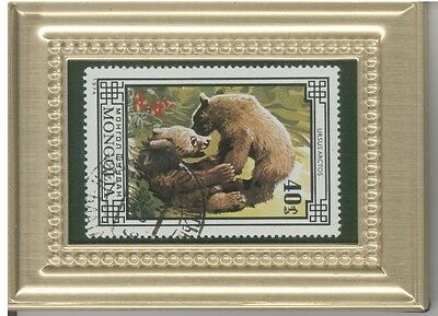 Bear Cubs At Play  - A Glass Framed Collectible Postage Masterpiece!